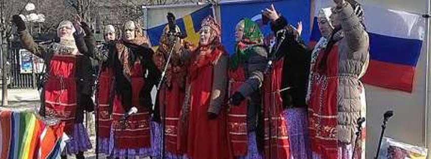 Вокальный ансамбль «Славенка» Общества «Skruv» выступает на Масленице