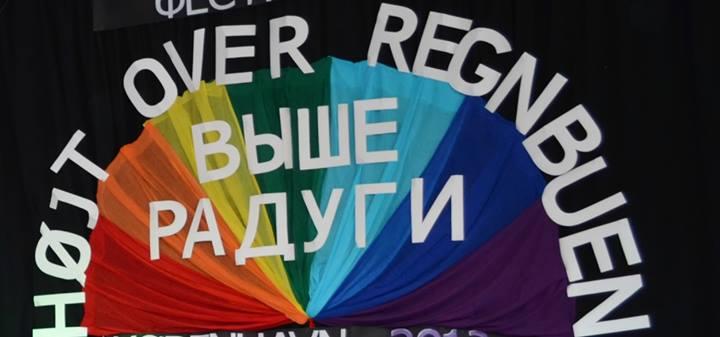 Театральная группа ДЦ Колокольчик участвует в международном фестивале детского и юношеского творчества