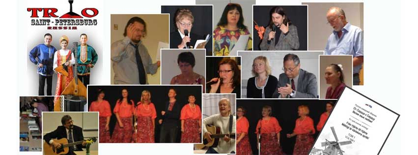 Литературные встречи в Мальме 15-16 ноября 2014