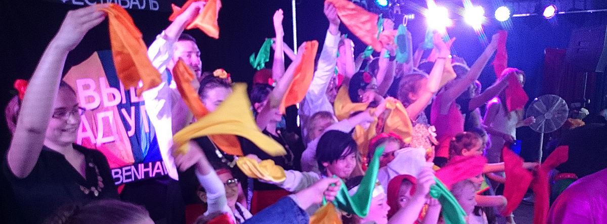 Skruv deltar i internationell festival